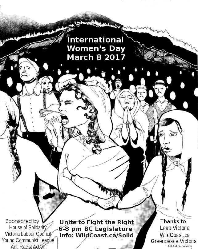 IWD%20flyer%20holding%20the%20line%20sponsors.png